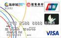 招商海岸城联名卡(银联+VISA,人民币+美元,普卡)