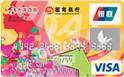 招商南京大洋百货联名卡(银联+VISA,人民币+美元,普卡)