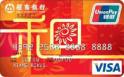 招商VISA和卡(银联+VISA,人民币+美元,金卡)