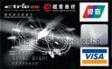 招商携程旅行卡(银联+VISA,人民币+美元,普卡)