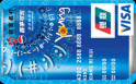 招商Young卡百事版(银联+VISA,人民币+美元,普卡)