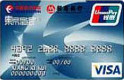 招商东航联名卡(银联+VISA,人民币+美元,普卡)
