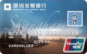 深发展上海旅游卡(银联,人民币,普卡)