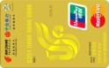 中信国航知音双币卡(银联+Mastercard,人民币+美元,金卡)