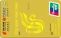 中信国航知音银联卡(银联,人民币,金卡)