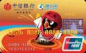 中信腾讯QQ跆拳道卡(银联,人民币,金卡)