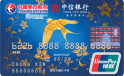 中信东航联名卡(银联,人民币,普卡)