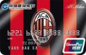 建行冠军足球卡AC米兰足球卡队徽版(银联,人民币,普卡)