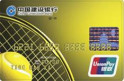 建设银行龙卡网球卡(银联,人民币,金卡)