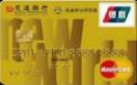 交行香港新世界百货卡(银联+Mastercard,人民币+美元,金卡)