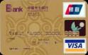 光大阳光卡(银联+VISA,人民币+美元,金卡)