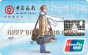中银都市卡向右走男性卡(银联,人民币,普卡)