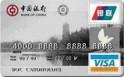 中银北大卡(银联+VISA,人民币+美元,普卡)