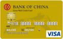 长城国际VISA卡(VISA,港元单币,钛金卡)
