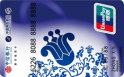 中信南航明珠信用卡 (银联,人民币,普卡)