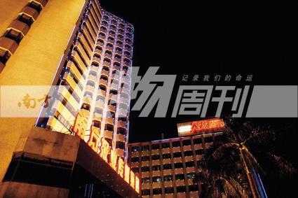 广州大道289号那些新闻圣徒
