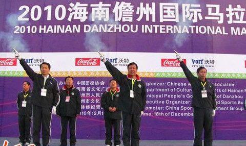 张琦:把马拉松赛打造成国际性赛事和儋州名片