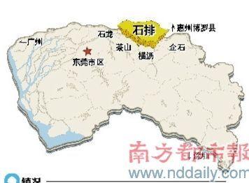 广东东莞相对贫穷小镇推行高福利模式引争议