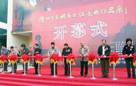 东坡节书画展12月17日在儋州开幕 彰显地方特色