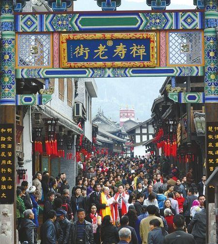2011中国四川国际文化旅游节开幕(组图)