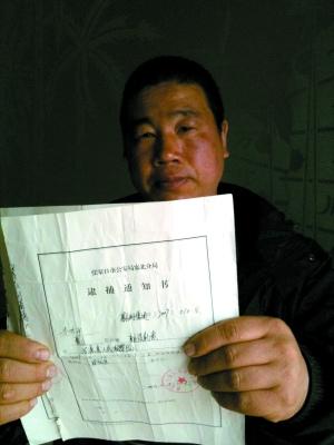 河北7名村民协商讨要拆迁补偿被控敲诈政府