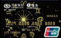 兴业星夜星座银联标准卡(银联,人民币,金卡)