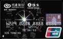 兴业星夜星座银联标准卡(银联,人民币,普卡)