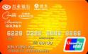 兴业芒果旅行卡(银联,人民币,金卡)