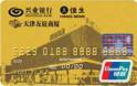 兴业天津友谊联名卡(银联,人民币,金卡)