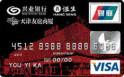 兴业天津友谊联名卡(银联+VISA,人民币+美元,普卡)