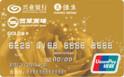 兴业西单商场联名卡(银联,人民币,金卡)