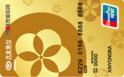 兴业茂业百货联名卡(银联,人民币,金卡)