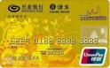 兴业广州市教育基金会认同卡(银联,人民币,金卡)