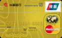 华夏标准卡(银联+MasterCard,人民币+美元,金卡)