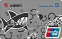 华夏缤纷时尚密码SS04卡(银联,人民币,金卡)