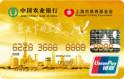 农行金穗慈善卡(银联,人民币,金卡)