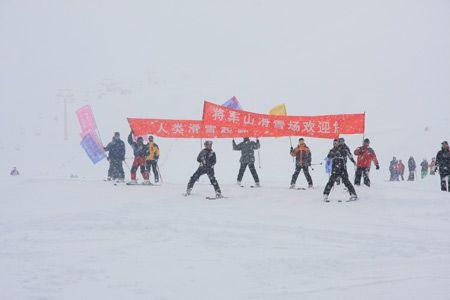 阿勒泰滑雪节将于1月16日隆重开幕(组图)