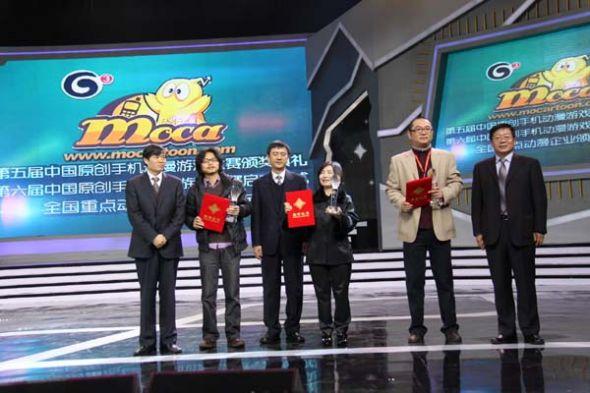 柳产动画电影《生日礼物》获全国大赛大奖(图)