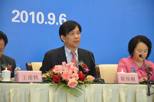 第六届东北亚博览会成果新闻发布会 陈伟根发言