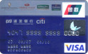 优悦会浦发联名信用卡((银联+VISA,人民币+美元,普卡)