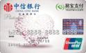 中信易宝支付公益联名卡(银联,人民币,白金卡)