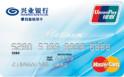 兴业睿白金卡(银联+MasterCard,人民币+美元,白金卡)