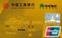 工商牡丹绿地联名卡(银联,人民币,金卡)