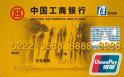 工商牡丹黄果树旅游联名卡(银联,人民币,金卡)