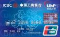 工商牡丹移动支付卡(银联,人民币,普卡)