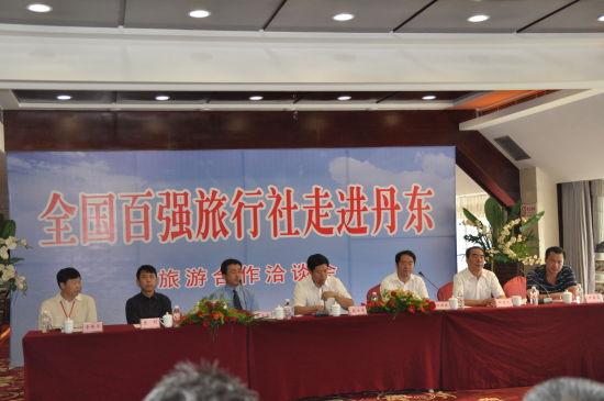 2011中国・丹东鸭绿江国际旅游节拉开帷幕(图)