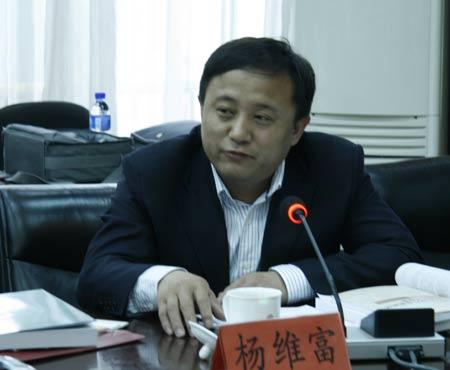 杨维富:旧城保护体现北京建设世界城市的复杂性