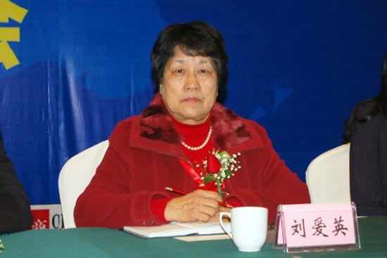 图为山东省炼油化工协会会长刘爱英。资料图