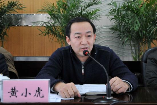 安徽军工集团原董事长黄小虎被开除党籍 安徽