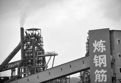 位于四川内江市威远县的川威集团成渝钒钛科技有限公司。 记者 薛玉斌 摄